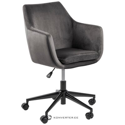 Gray velvet office chair (actona) (whole)