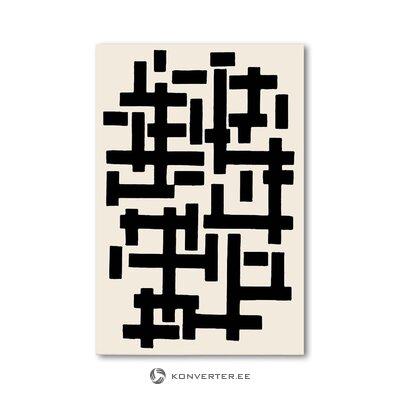 Beige-musta seinämaalaus (kaikki kuvat) (laatikossa, koko)