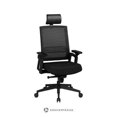 Black office chair cupid (zuiver) (with beauty defects. Hall sample)