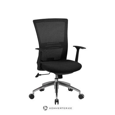"""Juodos biuro kėdės bazinė linija (""""Skyport"""")"""