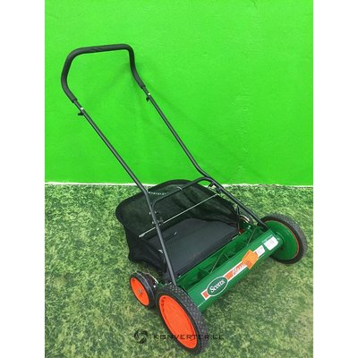 "Mechanical lawn mower with collector 20 ""weed width 50cm"