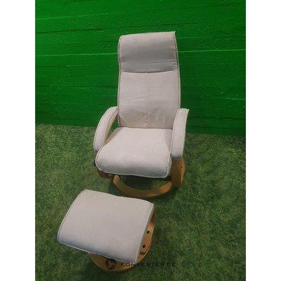 Beige Rotating Armchair