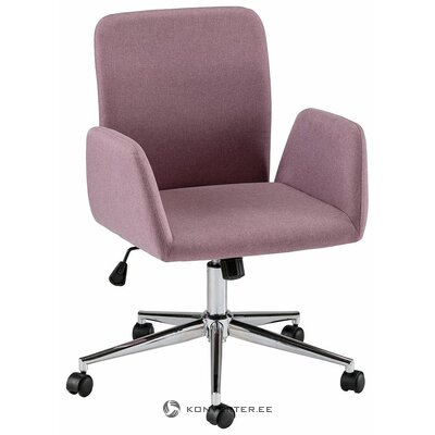 Purple wheeled office chair (whole, in box)