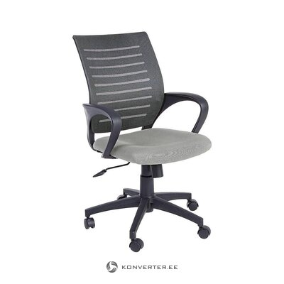 Gray-black office chair (bridge)
