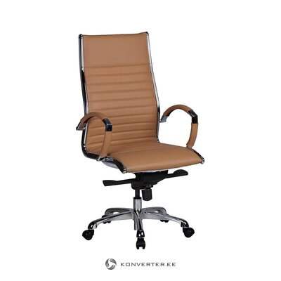 Brown office chair (skyport) (whole, in box)