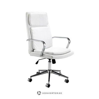 Бело-серебряное офисное кресло (tomasucci) (образец зала целое)