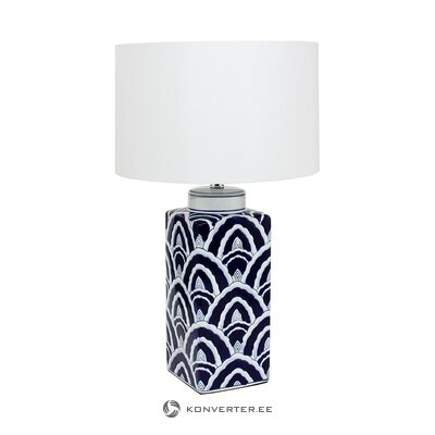 Large table lamp (port main)