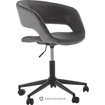Pilka-juoda biuro kėdė (actona) (su grožio defektais., Hall pavyzdys)