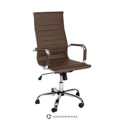 Beige office chair (bizzotto) (plan, in box)