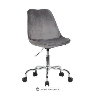 Tumši pelēks samta biroja krēsls (skyport) (neskarts, zāles paraugs)