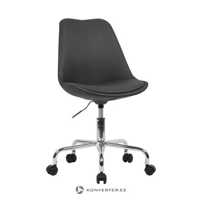 Gray office chair (skyport) (whole, in box)