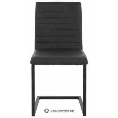 Мягкий темно-серый стул