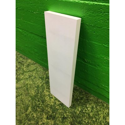 Narrow narrow white wall shelf
