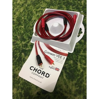 The Chord Crimson VEE 3 RCA Cable Kit
