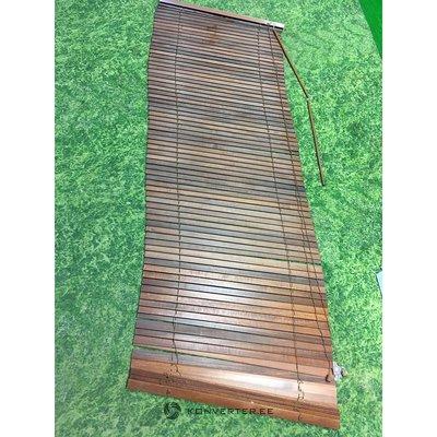 Dark brown solid wood blinds