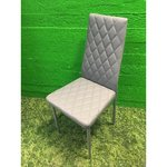Soft gray chair on metal fronts
