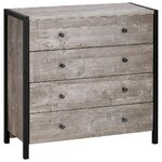 Gray chest of drawers (chris) (box, whole)