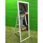 Great mirror in white folding frame