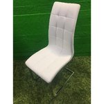 White chair with soft leather