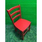 Punane täispuit tool