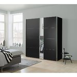 Black wardrobe with mirror and sliding doors (width 200cm) (with beauty defects, in box)