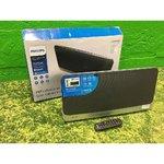 Hall Bluetoothiga muusikakeskus Philips BTB2465/05