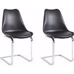 Easton кресло-качалка черный / хром