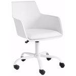 Leslie office chair white plastic / pu / metal