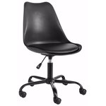 Dan Office Chair black Plastic/ PU / metal