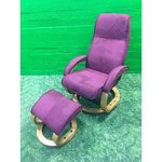 Purple wicker armchair in a serpent