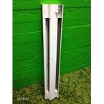 Valge konvektor/seinaradiaator