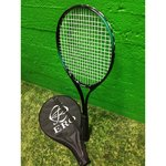 Tennis racket with a shoulder bag