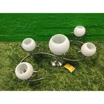 5 white Shatten ceiling lamp with white dome