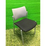 Hall metal office chair with black seat
