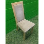 Beige soft chair made of wood