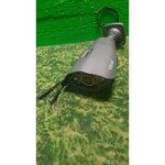 Visar Security Camera (VSC CMIR1000)