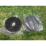 Coal filter for air cleaner (2pcs)