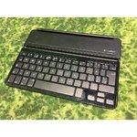 Klaviatuur Logitech Y-R0041 Apple iPad tahvelarvutitele