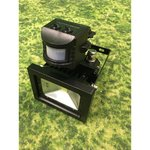 Black LED outdoor light with motion sensor and timer