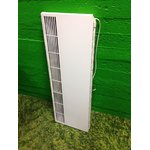White electric radiator on the wall