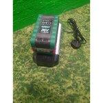 Аккумулятор и зарядное устройство Qualcast 36v
