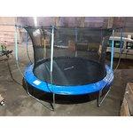 Great Trampoline KARHU (396cm)