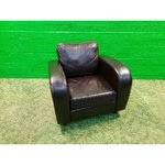 Dark brown full-frame armchair