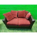 Браун-красный диван (с ботинками красоты)