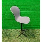 Hallu regulējams bāra krēsls Boconcept Adelaide
