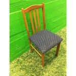 Punakaspruun tool sinise tekstiiliga (Terve)