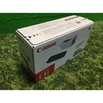 Laserprinteri must tooner Canon Cartridge E31