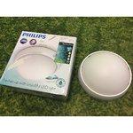 Потолочный светильник / настенный светильник Philips myBathroom