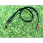 1,5m audiokaabel Linn K400 Loudspeaker cable