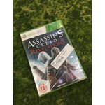 Mängukonsooli XBOX 360 mäng Assassin´s Creed Revelations